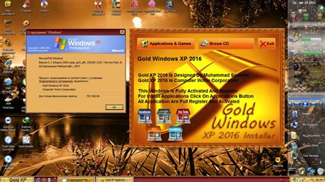windows xp gold sp3 2016 drivers v2 0 trucnet