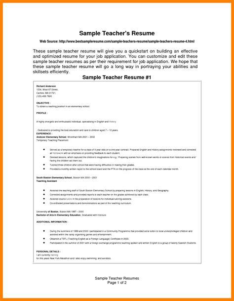 6 biodata format for emt resume