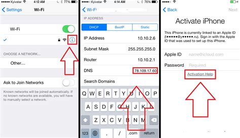 bypass iphone activation bypass icloud activation ios 8 for iphone 5 iphone 5s and
