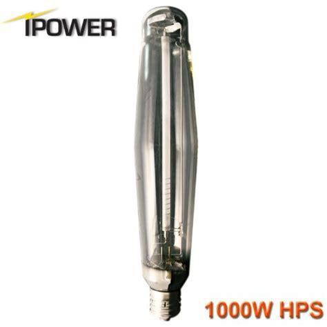 high pressure sodium lights 1000 watts ipower 1000 watt high pressure sodium super hps grow light