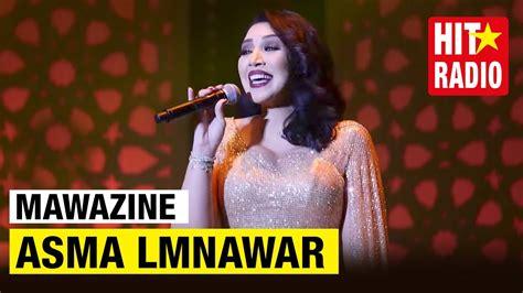 Asma Lmnawar Mnouwdaha