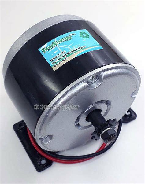 freeenergy 12v 24v dc permanent magnet motor generator for wind turbine pma 350w ebay
