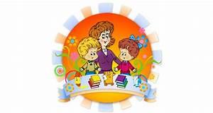 Конспекты уроков по математике 1 класс моро фгос школа россии