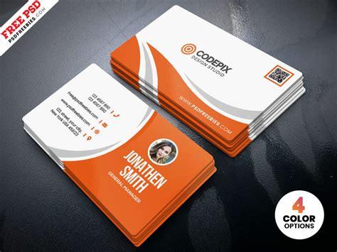 simple business card design  psd psdfreebiescom