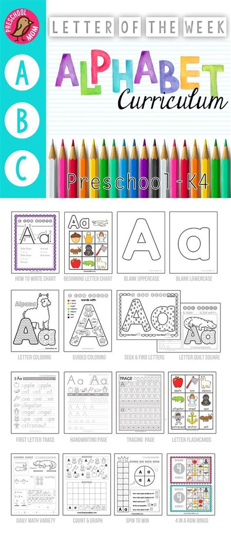 letter of the week preschool or k4 curriculum this can be 371   a7a709f9c311fc9e3fb394d8e2b96d09
