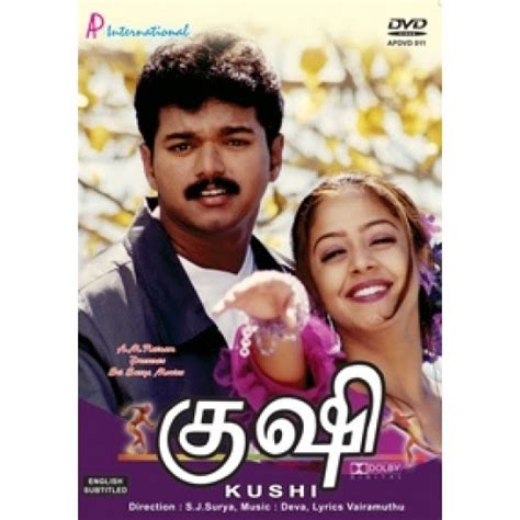 kushi background music ringtones free download