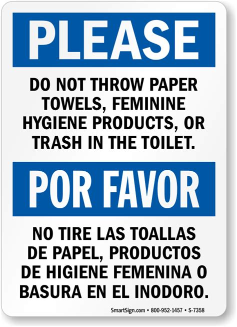 feminine hygiene products bilingual sign restroom sign