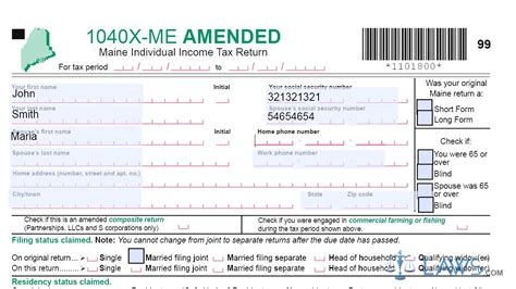 form   maine amended individual income tax return