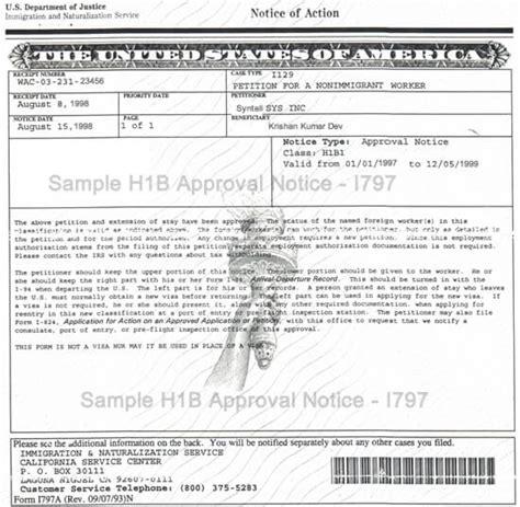 sle h1b approval notice