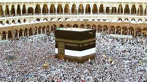 Fraudsters are targeting Muslims planning Hajj pilgrimage ...
