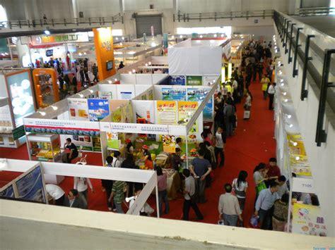 expo cuisine china beijing international organic green food