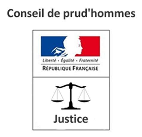 bureau de jugement du conseil de prud hommes cdp conseil de prud 39 hommes la cndi