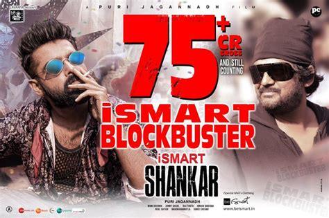 iSmart Shankar Latest Collections: Crosses Rs 75 Cr