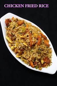chicken fried rice recipe chinese fried rice Yummy