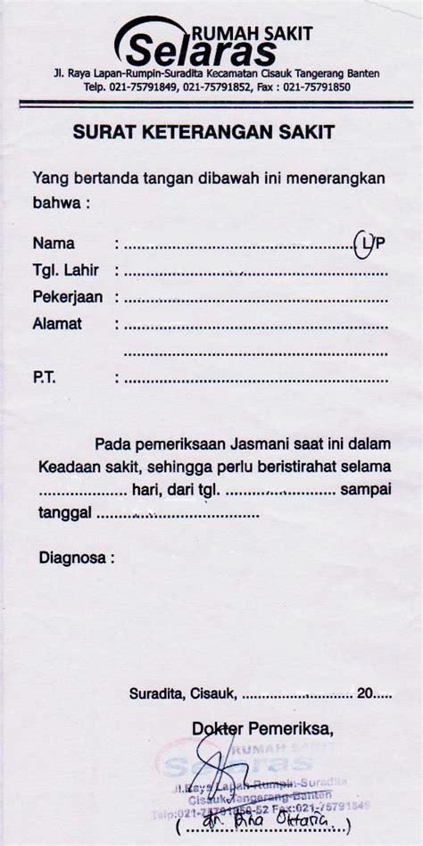 Contoh Membuat Surat Sakit by Contoh Surat Dokter Surat Keterangan Sakit Dari Dokter