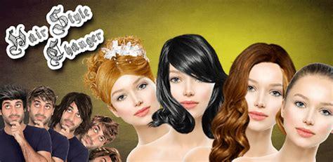 Hairstyle Changer App, Virtual Makeover Women, Men For
