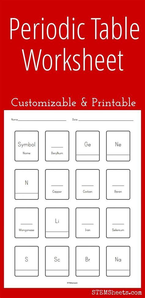 customizable  printable periodic table worksheet