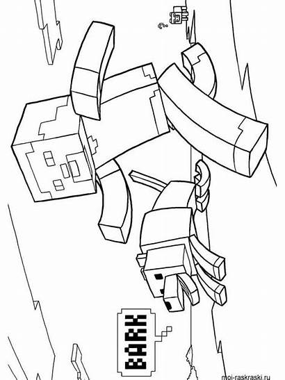 Minecraft Coloring Pages Printable Cartoon Cartoons Mycoloring
