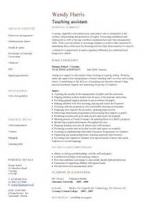 curriculum vitae for a teaching position teaching assistant cv sle cv exle school children pupils