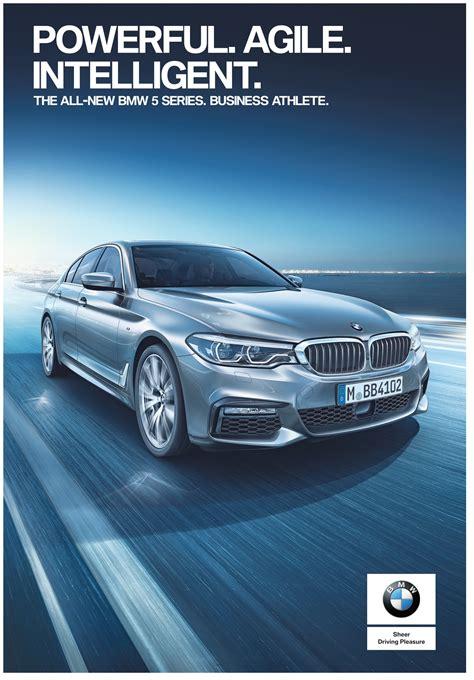 bmw car powerful agile  intelligent ad advert gallery