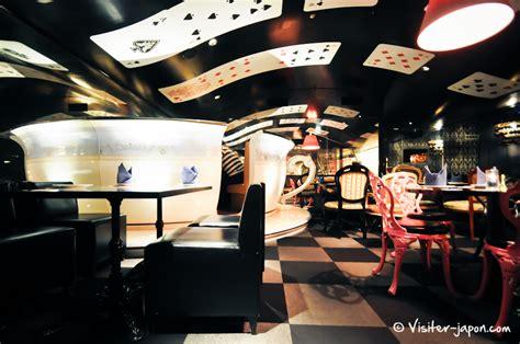 la cuisine d au pays des merveilles japon un restaurant inspiré d 39 au pays des