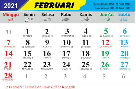 Link download kalender 2021 gratis lengkap dengan doa awal tahun dan doa akhir tahun selain itu adanya kalender 2021 memudahkan kita untuk mengetahui. Kalender Bulan Februari 2021 Lengkap Hari Libur Nasional
