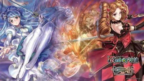 force    kings   lands play mat potomac