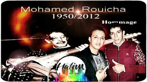Hommage Mohamed Rouicha