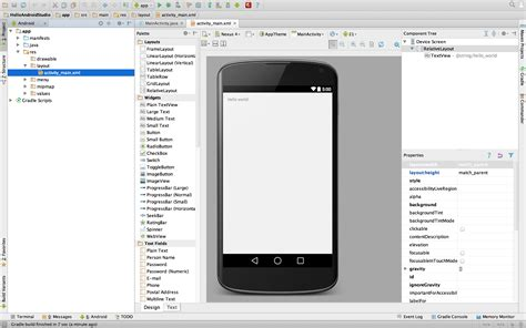 telecharger android studio 1.3.2
