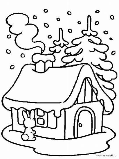Coloring Olds Pages Colouring Printable Getcolorings
