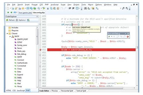 download dreamweaver php editor