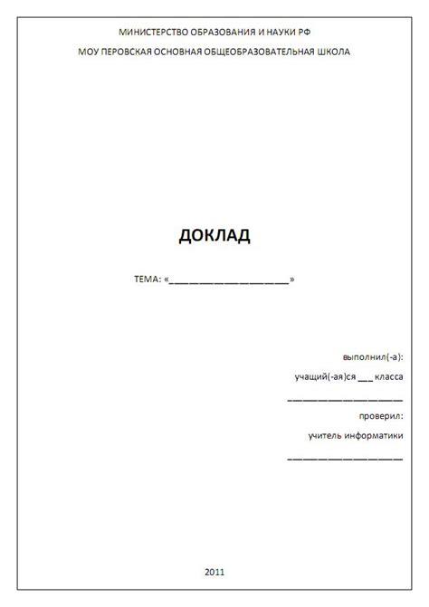 Как правильно оформить выписку из трудового договора
