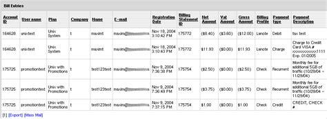 format  bill  entry simple bill