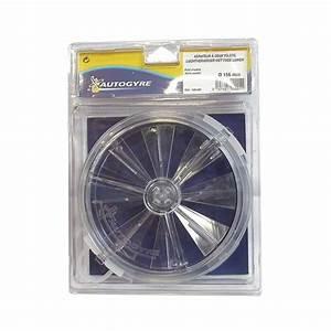 Aerateur De Fenetre : a rateur volets cristal d 156 mm 100001 autogyre ~ Premium-room.com Idées de Décoration