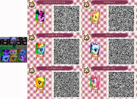 My Little Pony Qr Code