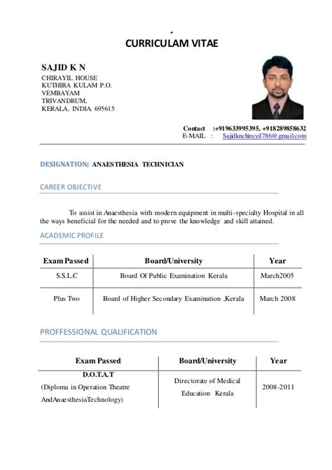 Curriculum Vitae For Automotive Technician by Sajid Kn Anaesthesia Technician Cv
