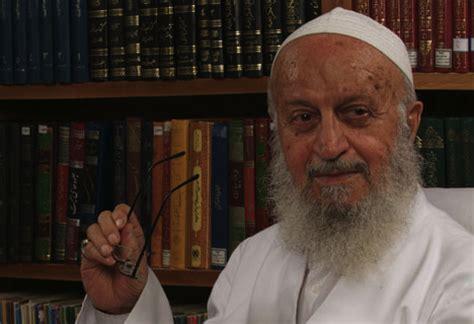 bureau m騁al ayatullah ul al udhma shikah hajj nasir makarem shirazi