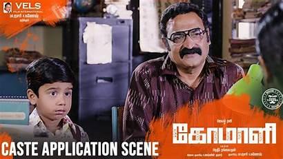 Scene Comali Caste Application
