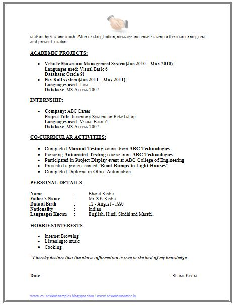 Hobbies Extracurricular Activities Resume by 10000 Cv And Resume Sles With Free Software Engineer Resume
