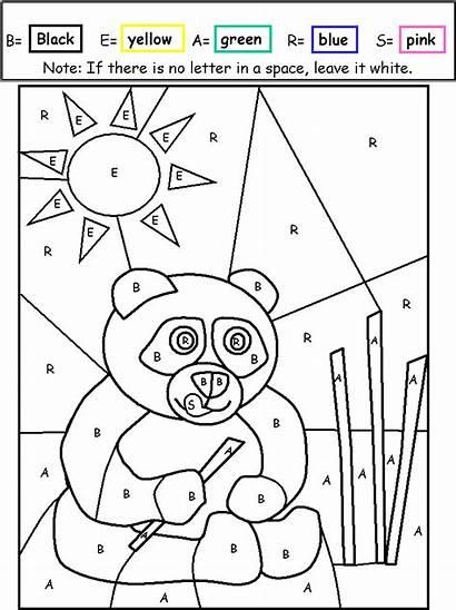 Letter Coloring Worksheet