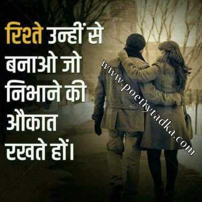 friendship shayari image dosti shayari  hindi