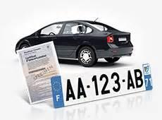 Autobacs Carte Grise : pneu pas cher pi ces auto entretien et r paration auto feu vert ~ Gottalentnigeria.com Avis de Voitures