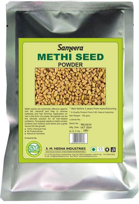 Sameera Methi Fenugreek Seed Powder Price In India