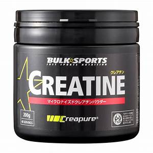 Creatine Shipped From Japan