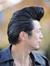 Japanese Rockabilly Pompadour