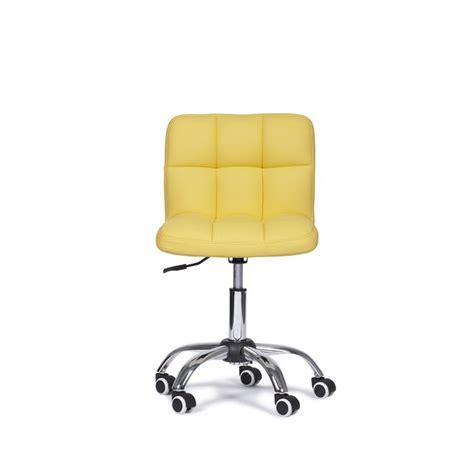 chaise de bureau royal jaune achat vente chaise de