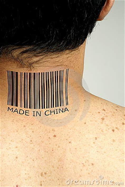 china tattoo royalty  stock photography