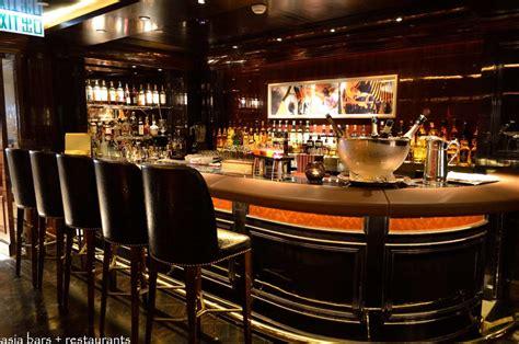 The Bar- The Peninsula Hong Kong