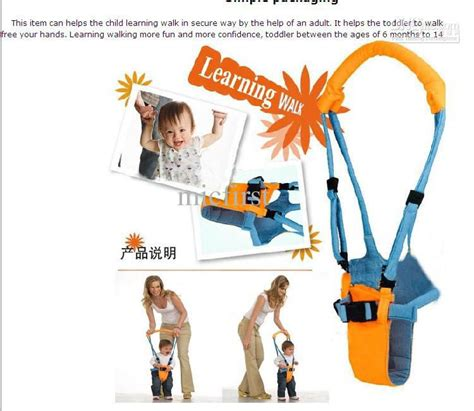 harnesses walker toddler learning walk 5pcs keeper assistant packaging kid simple features