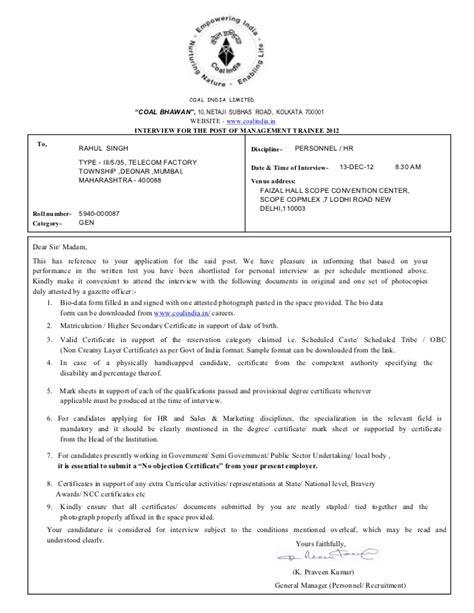 application letter format  hindi dental vantage dinh